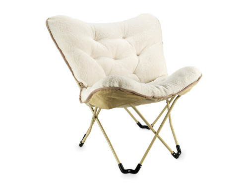 Cozy Fold-a-chair - sklopiva stolica
